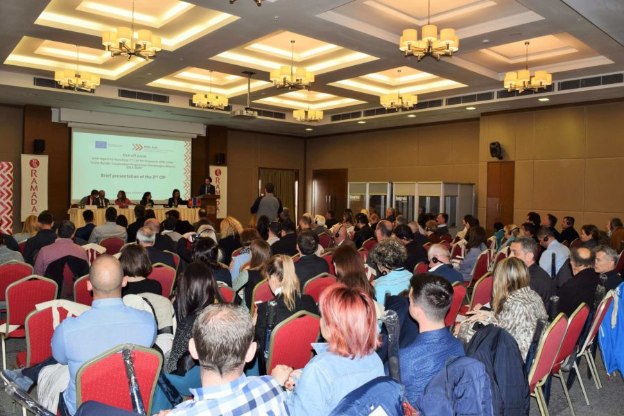 Konferenca solemne për projektet e përzgjedhura për financim, Thirrja e II, Podgoricë, Mal i Zi 18.03.2019
